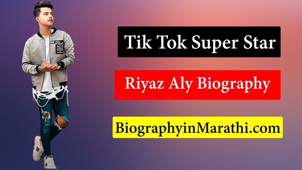 Riyaz Aly Biography