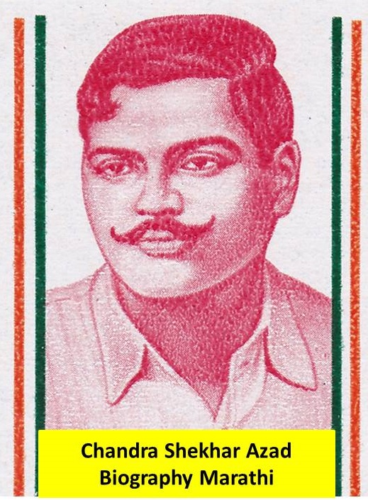 Chandra Shekhar Azad Biography Marathi