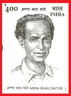 Annabhau Sathe Biography