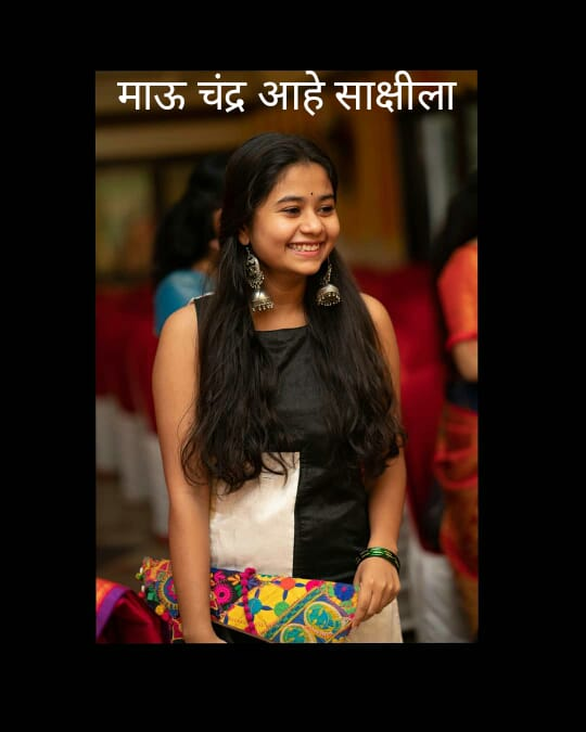 Isha Deshpande