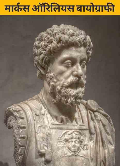 Marcus Aurelius Biography