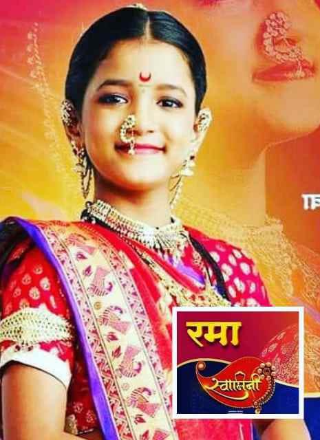 Srushti Pagare Biography