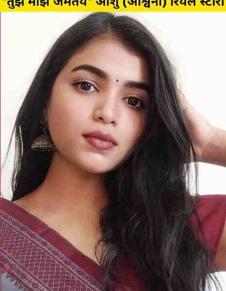 Monika Bagul Actor Biography Wikipedia