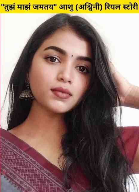 Monika Bagul Actor Biography Wikipedia