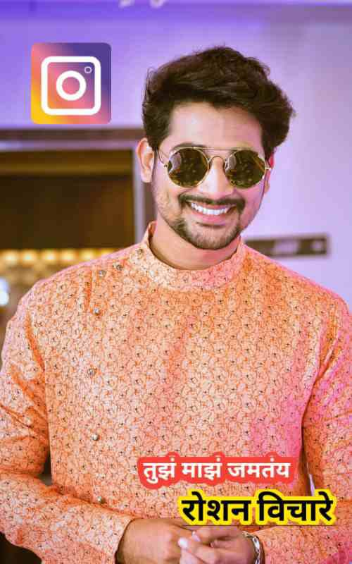 Roshan Vichare Biography Wiki Age Wife Serial