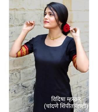 Vidisha Mhaskar Wiki