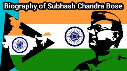 Netaji Subhash Chandra Bose Information in Marathi Language