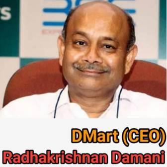 Radhakishan Damani Information In Marathi DMart