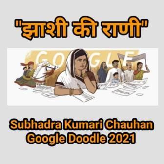 Subhadra Kumari Chauhan Google Doodle